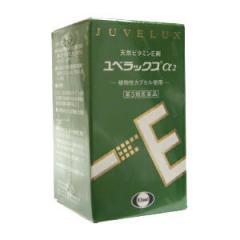 ユベラックスα2 240カプセル 【第3類医薬品】