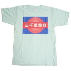 三千里薬品 Tシャツ ブルー 女性用 XLサイズ