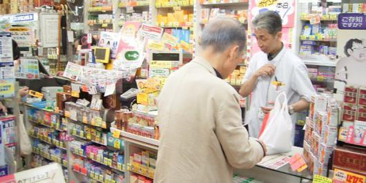 渋谷・ハチ公前のくすり屋さん 御徒町2号店