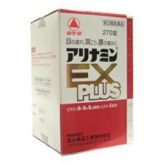 アリナミンEXプラス  【第3類医薬品】