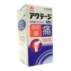 アクテージAN錠  【第3類医薬品】
