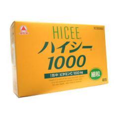 ハイシー1000  【第3類医薬品】