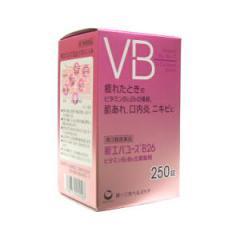 新エバユースB26  【第3類医薬品】