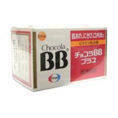 チョコラBBプラス  【第3類医薬品】