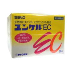 ユンケルEC 【第3類医薬品】