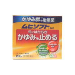 ムヒソフトGXクリーム 【第3類医薬品】