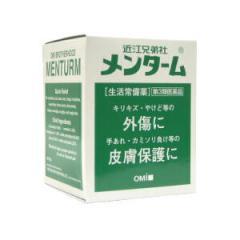 近江兄弟社 メンターム 【第3類医薬品】