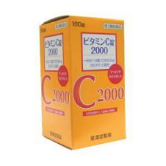 皇漢堂 ビタミンC錠2000  【第3類医薬品】