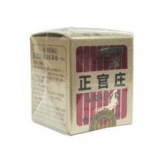 正官庄 高麗紅参精 【第3類医薬品】