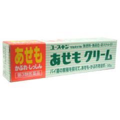 ユースキン あせもクリーム 【第3類医薬品】