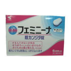フェミニーナ膣カンジタ錠 6錠 【第1類医薬品】
