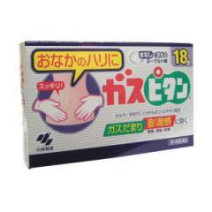 ガスピタンa 【第3類医薬品】