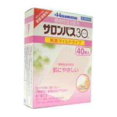 サロンパス30 【第3類医薬品】