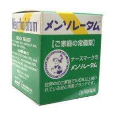 メンソレータム軟膏 【第3類医薬品】