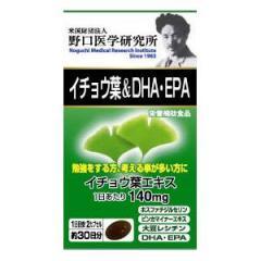 イチョウ葉&DHA・EPA 60カプセル