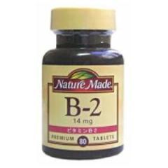 ネイチャーメイドビタミンB-2  80粒