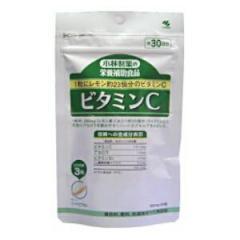 小林製薬栄養補助食品・ビタミンC 90粒