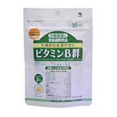 小林製薬栄養補助食品・ビタミンB群 60粒