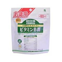 小林製薬栄養補助食品・ビタミンB群 120粒