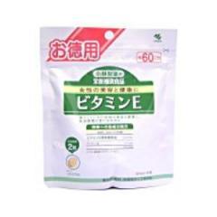 小林製薬栄養補助食品・ビタミンE 120粒