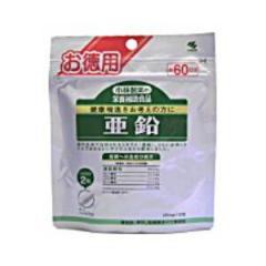 小林製薬栄養補助食品・亜鉛 120粒